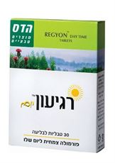 Hadas Regyon Day Time 30 Tablets