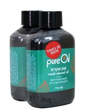 Pure Oil 250 ml