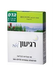 Hadas Regyon Night Time 30 Tablets