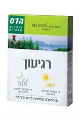 Hadas Regyon Day Night Time 30 Tablets
