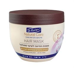 Natural Care Hair Mask 450ml