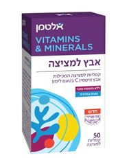 "אלטמן אבץ למציצה 25 מ""ג Altman Zinc Citrate Chew lozenges"