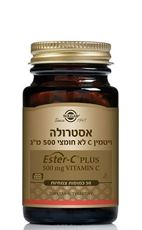Solgar Ester C Plus 500Mg Vitamin C