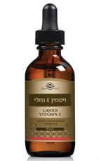 Solgar Liquid Vitamin E