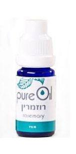 פיור אויל שמן רוזמרין Pure Oil Rosemary קלאב פארם