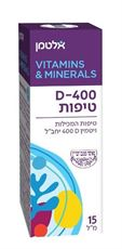 אלטמן ויטמין D-400 טיפות - Altman Vitamin D 400 Drops